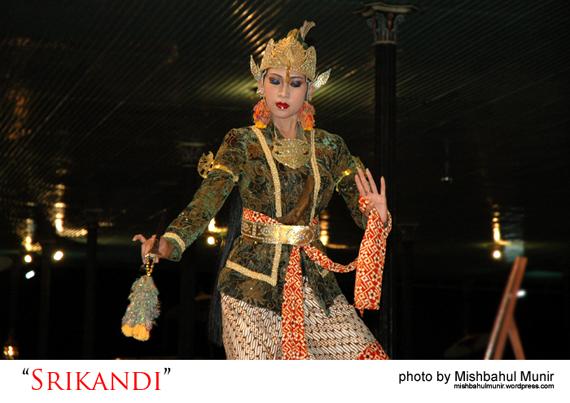 Tari Golek Putri Adyaninggar Dance by Misbah Fotografer Jogja